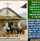 Nepal's 1st baptist church is 'Saralung baptist church,