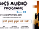 NcS audio Program – Episode 11 ( Share गरौ ।